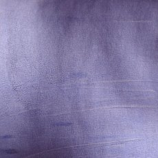 Pink Ink - Multi Surface Paint - Royal Purple Lustre